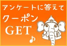 新宿 新橋 銀座 ヘッドマッサージ アタマファクトリー